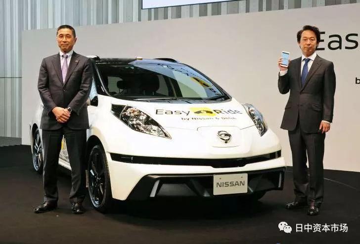 日企动态: 日产联手DeNA测试无人驾驶出租车 松下提升电池产能满足市场上升需求