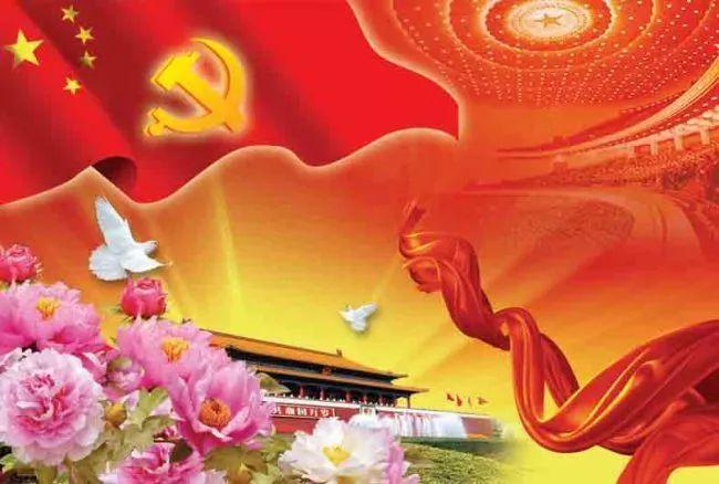 2018,2,16 中国强民族旺·平水韵 诗赞繁荣大国年, 赋词丽句颂俱全.