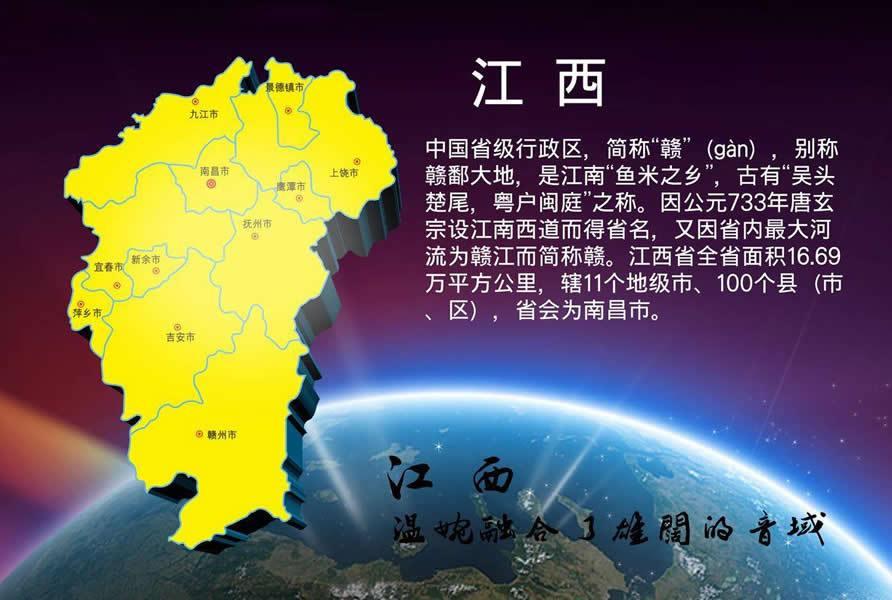 鹰潭2017经济总量_鹰潭地图