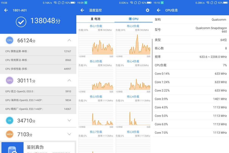 官局方北京象气博微象各还沥育端的程气