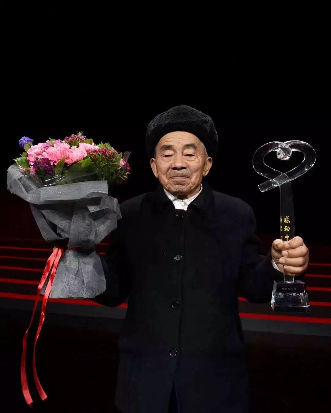 黄大发入选感动中国2017年度人物