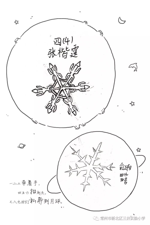 冬天的味道 雪 窗边的小豆豆 生活拓展课程之一