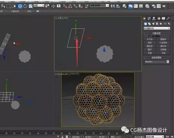 绘图教程专栏一步一步教您绘制酷炫的纳米微观球型材料