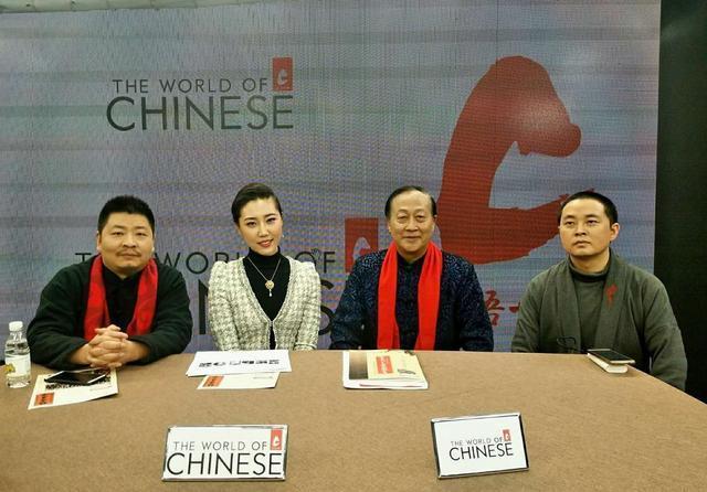 王圣强和中央电视台主持人叶美毅,著名作家马牧一起录电视节目