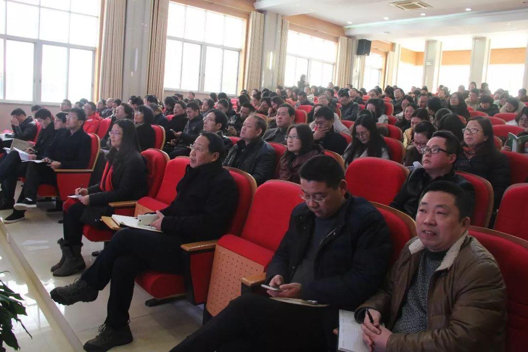 海门市东洲中学召开新学期工作会议