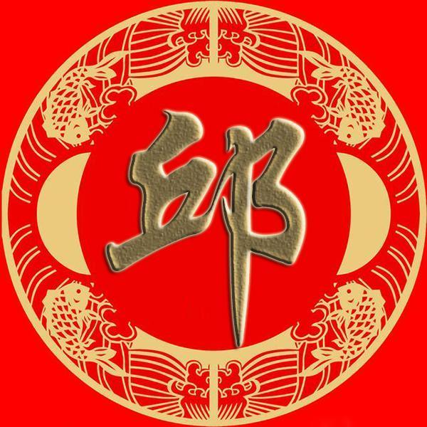 百家姓微信个性头像贾路娄危,江童颜郭,梅盛林刁,钟徐