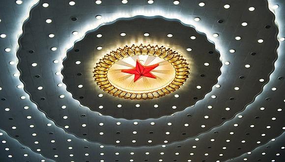 中华人民共和国第十三届全国人民代表大会代表名单