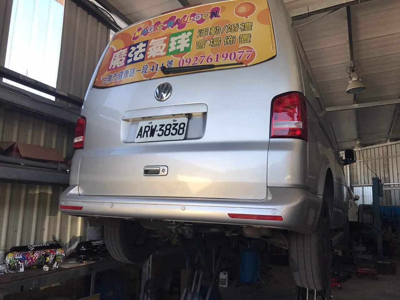 大众t5气动避震改装 美美的姿态_搜狐汽车_搜狐网图片