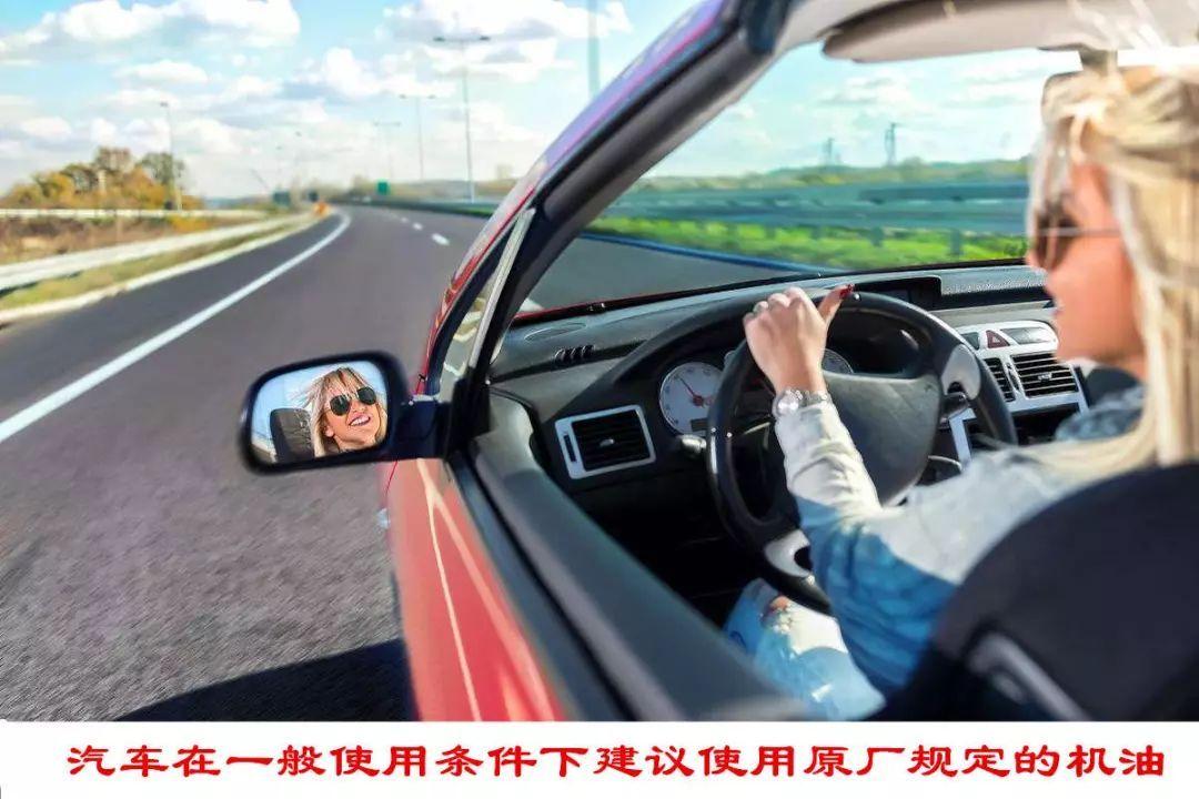 汽车使用说明书上规定使用5w