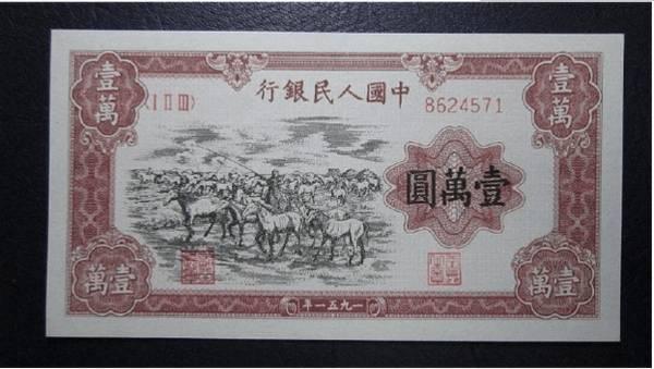 盘点各版纸币币王、硬币币王、纪念币币王和纪念钞币王