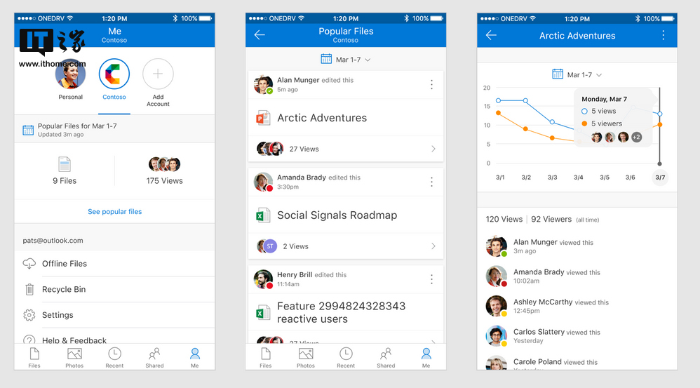 OneDrive iOS版更新:增强Touch ID安全