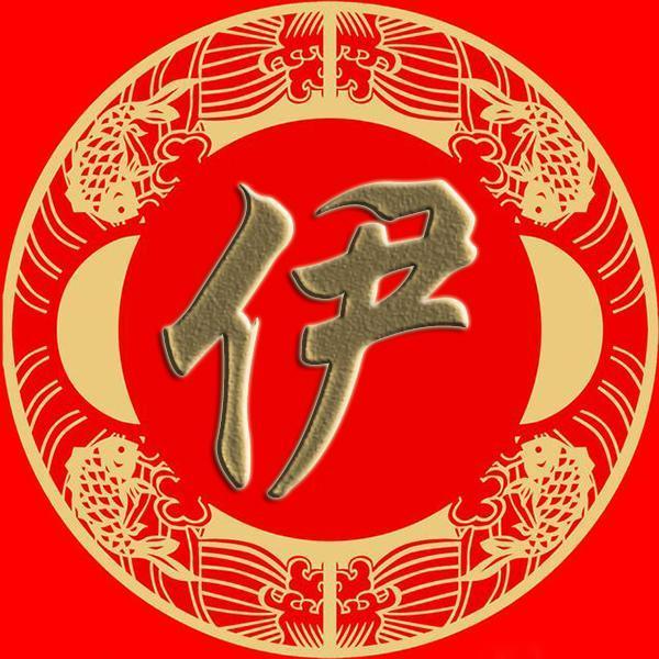微信姓氏头像全郗班仰,秋仲伊宫,宁仇栾门,甘厉戎岳