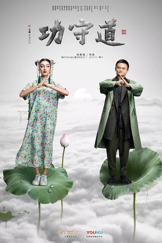刘承羽是谁?24岁的她凭一张高级脸就代替佟丽娅成为《唐探2》女主,你能平静接受自己的普通脸吗?