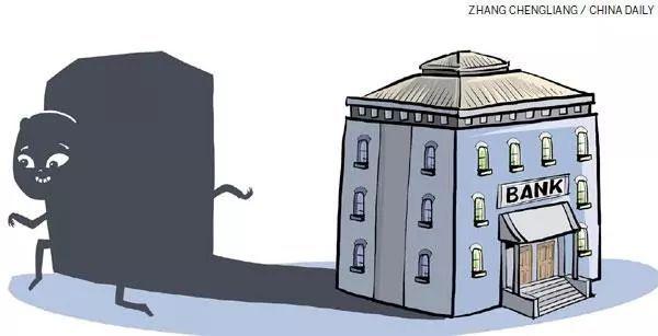 """巴曙松教授在线问答:中国有哪些资金拆借和融资工具带有有""""影子银行""""的性质和色彩?"""