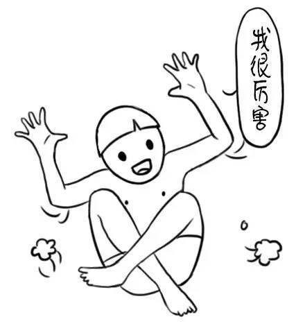 【游泳周边】如何在游泳时搭讪你的女神?