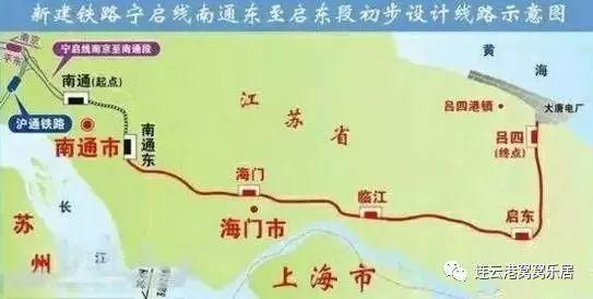 江苏即将市市通高铁,其中多条和连云港有关!
