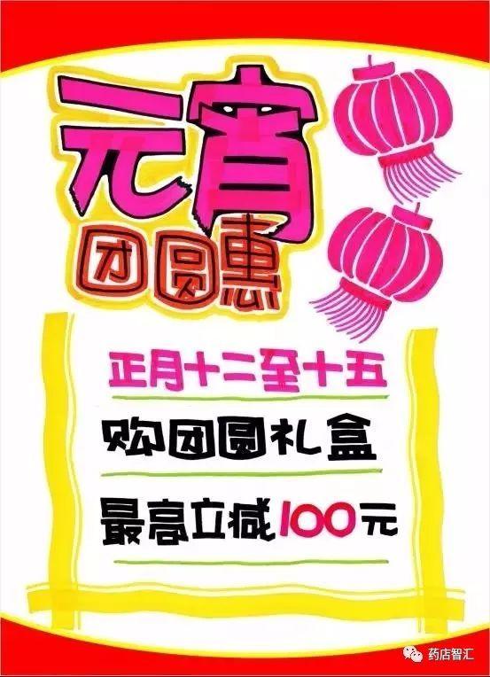 手绘pop大合集_搜狐健康_搜狐网