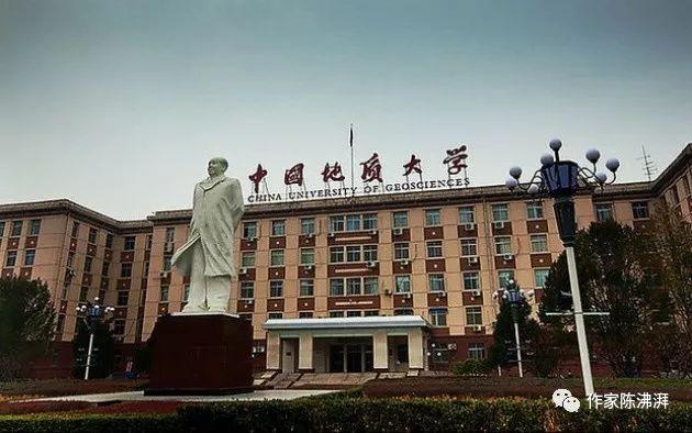 中国退步最大的8所大学:第一名毫无悬念 中国地质大学