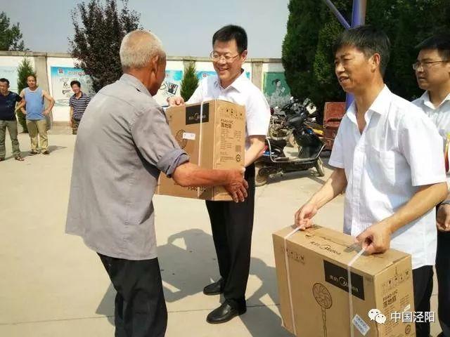 泾阳2017经济总量_经济