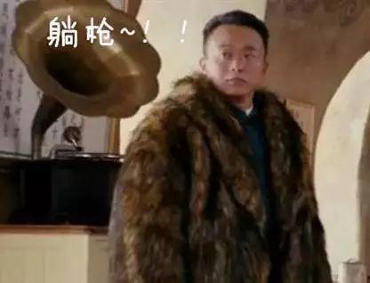 讲真,这几款外套再美也不要买,一穿就老!