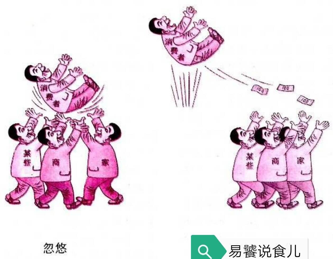 """冒充国务院参事的假将军""""上官凤笠""""一审被判5年_南方plus_南方+"""