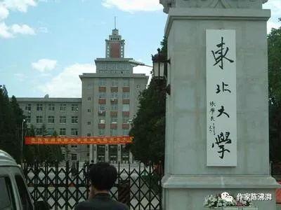中国退步最大的8所大学:中国地质大学