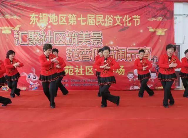 v舞步現場,伴隨著開場舞《拜新年》的歡快舞步,社區工作人員與轄區居民沙河市初中部一中圖片