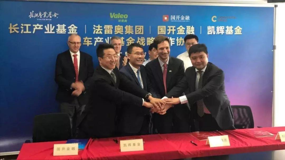 拿出15亿专投中国汽车行业的创新企业,聚焦两大创新方向,凯辉汽车基金只投这种企业!