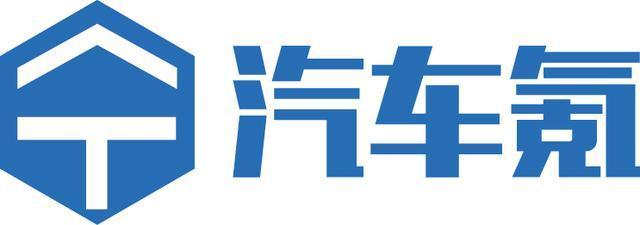 江淮纯电动车iEVA50近日在京亮相 综合续航里程400公里