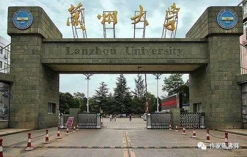 中国退步最大的8所大学:兰州大学