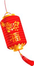 我们的节日 瑞犬迎新春 元宵家家乐 2018年浦东新区市民闹元宵系列活动预告