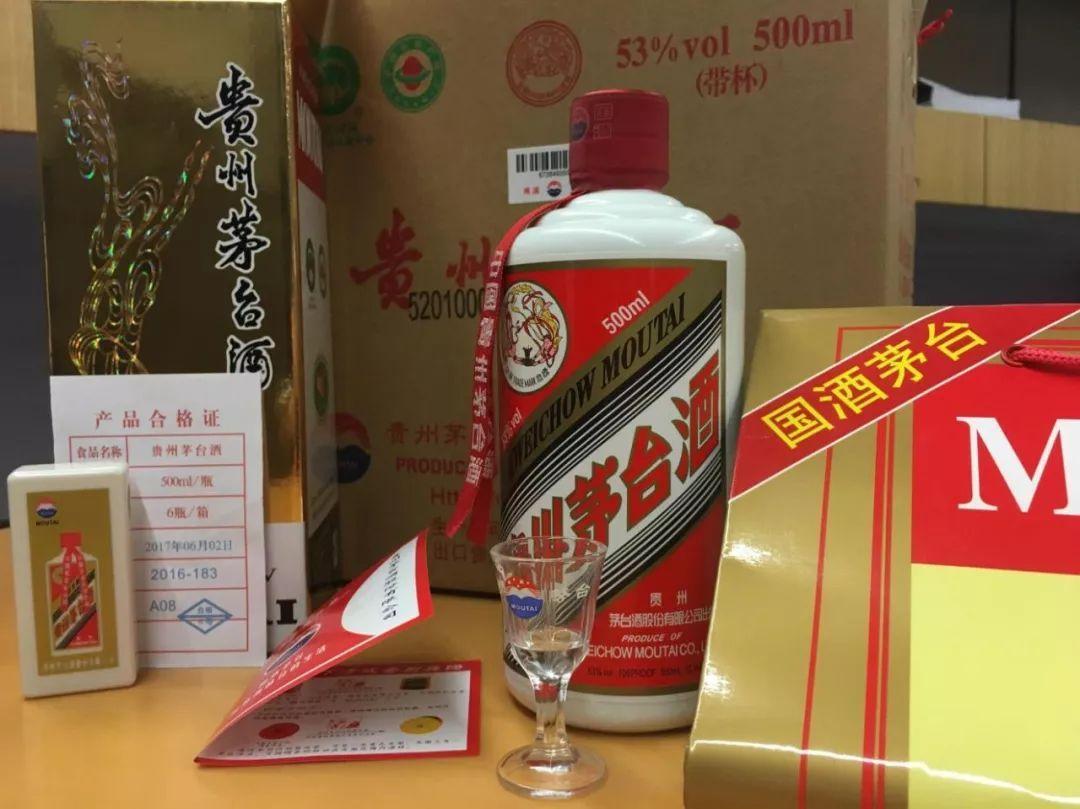 这个地方的人,有的身价数百万,有的锒铛入狱,都是因为一瓶茅台酒! - yuhongbo555888 - yuhongbo555888的博客