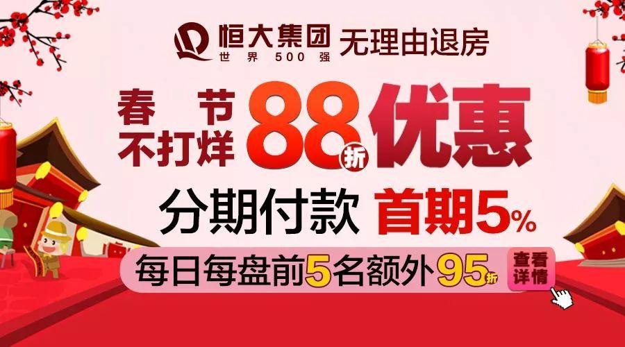 马光远:一线城市房价32月来首降的真实意义