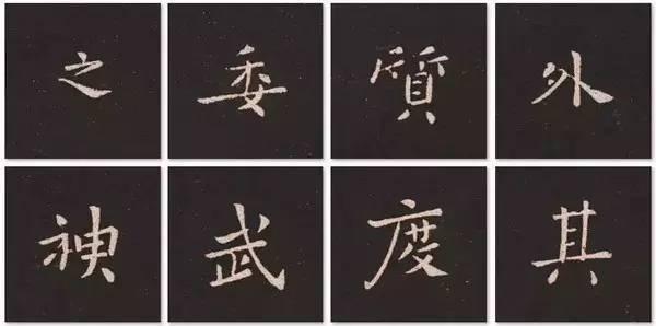 中国哲学的源头