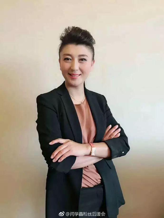 她是赵本山徒弟,孙俪的姐姐,出生农村却嫁富豪,年过40仍是女人花!
