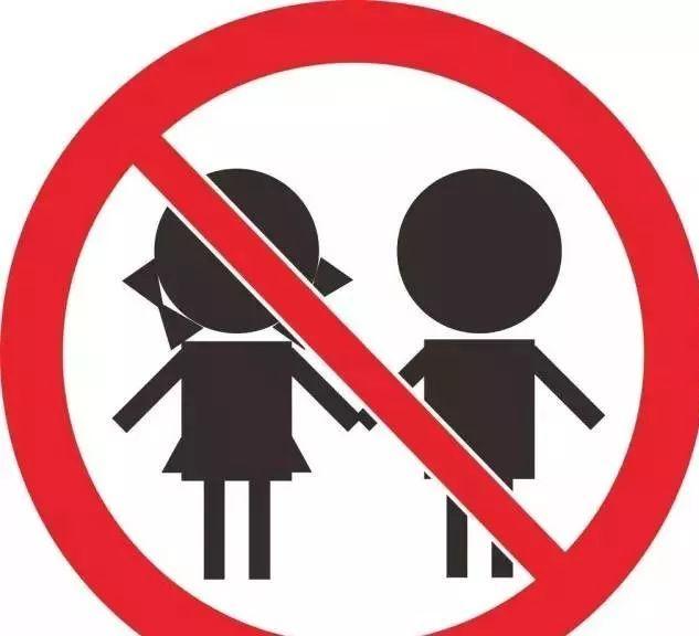未成年禁止入内标志灯