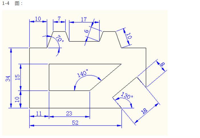 电路 电路图 电子 原理图 700_484