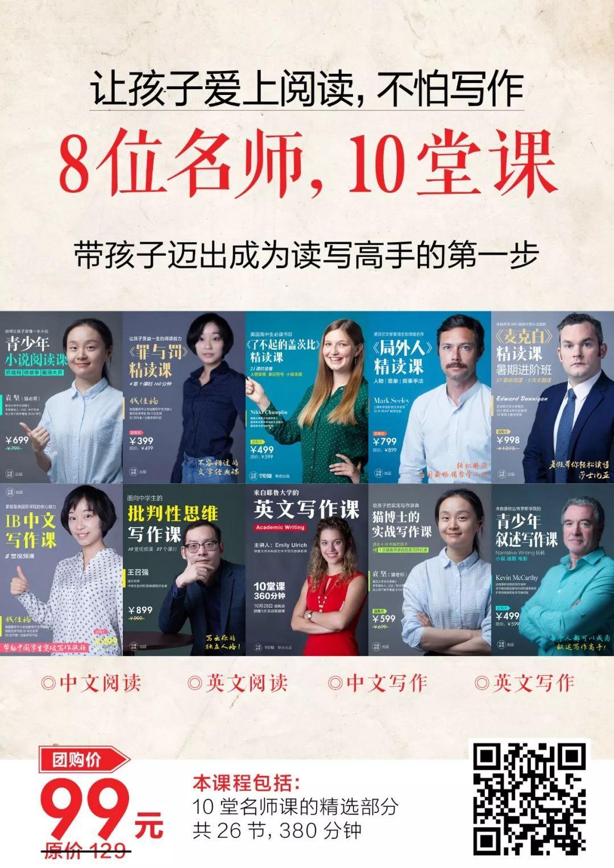 """谁说功利化阅读,不能成为中国孩子读写的""""垫脚石""""?"""