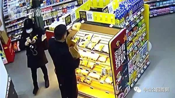 无人超市担心的事情还是发生了,长宁路这家店一周被盗