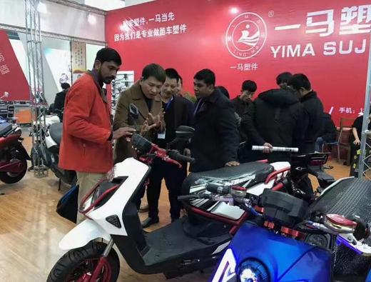 3月16日台州展外贸洽谈会,推动电动车企业拓展国际市场