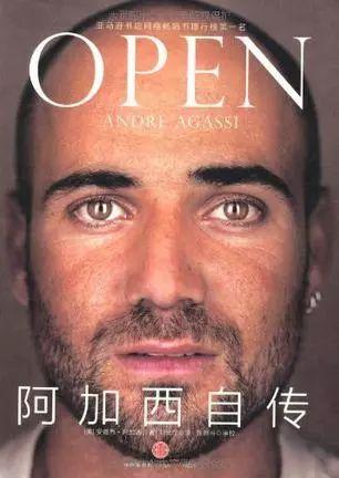 三个网球手 | 荐书