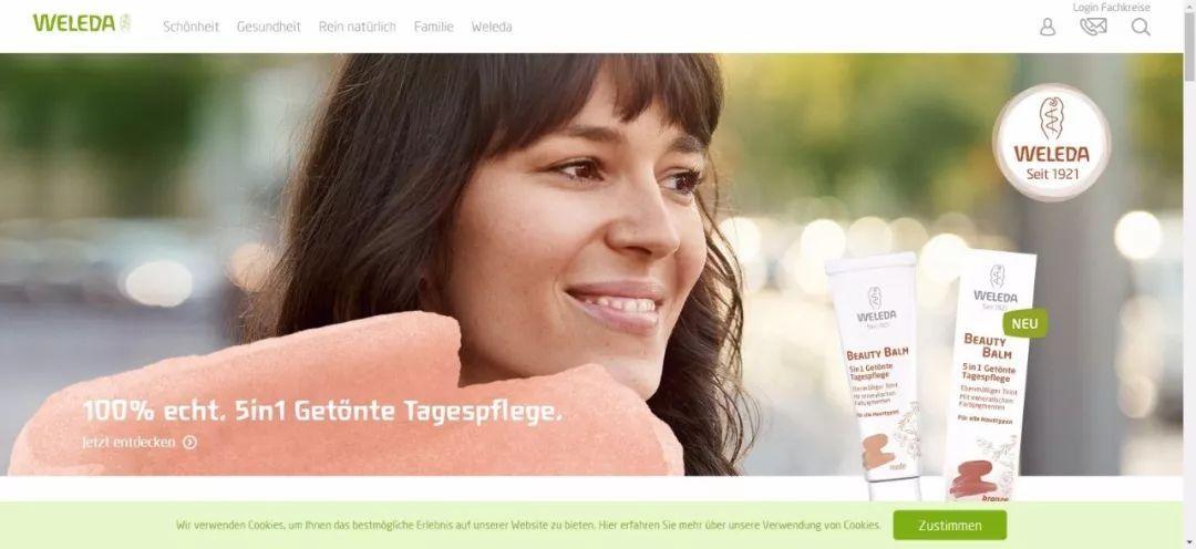 德国美容游记||德国美容彩妆品牌