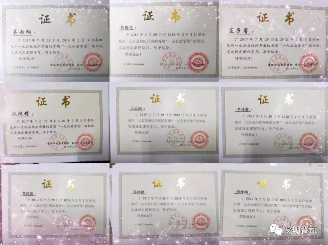 """【分享】晋江有个免费的""""培训学堂""""~~相当受小朋友喜欢~"""