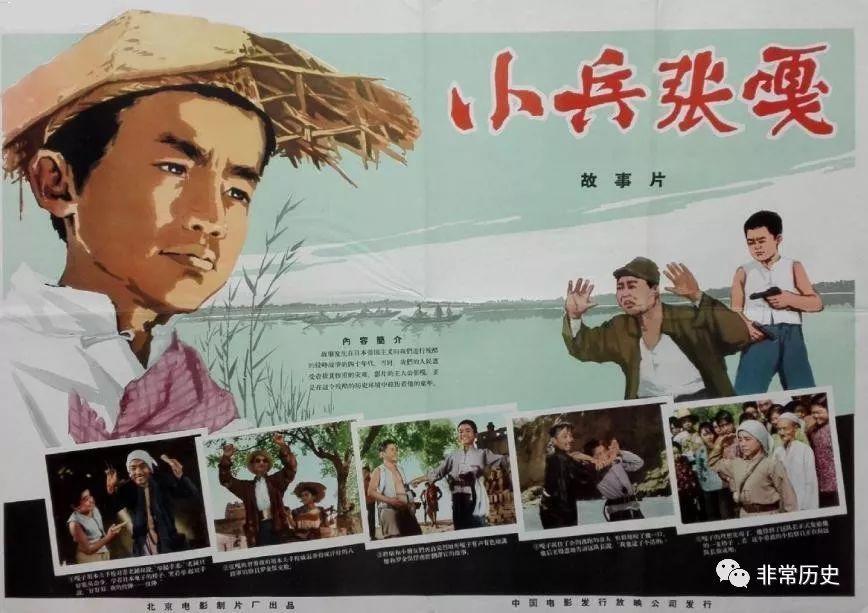 60 70 80年代老电影_电影海报:新中国经典老电影,您看过几部?