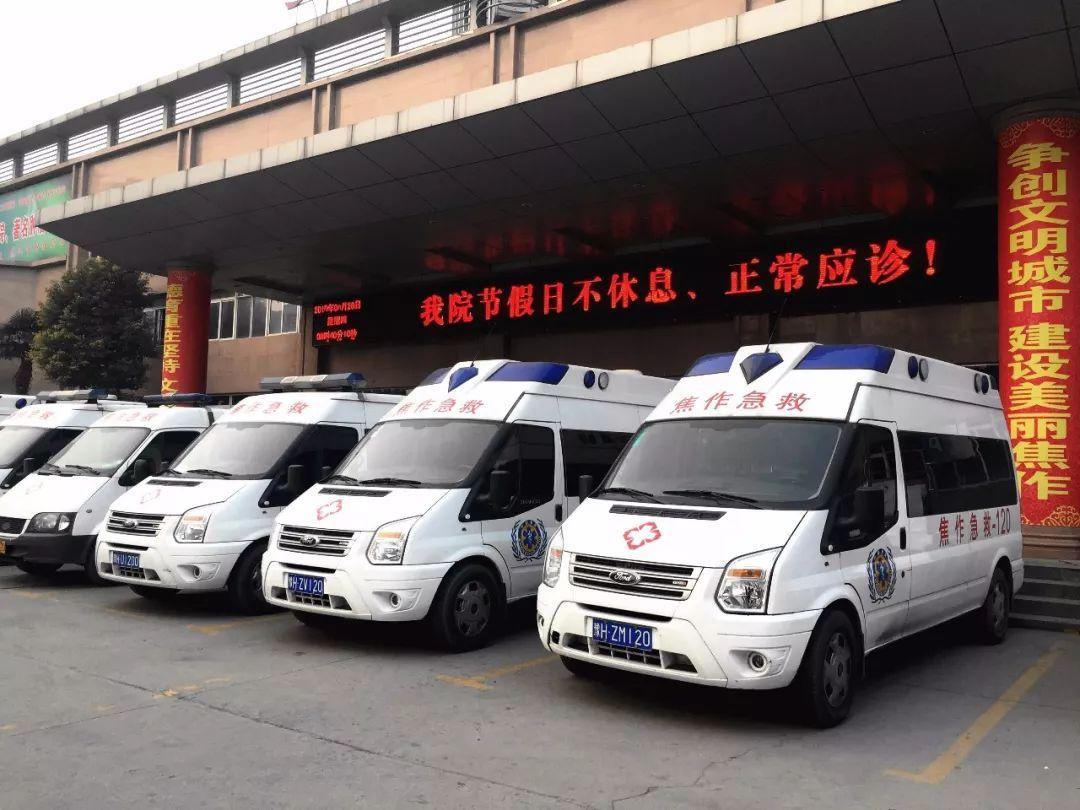 河南理工大一附院医护人员春节坚守见闻