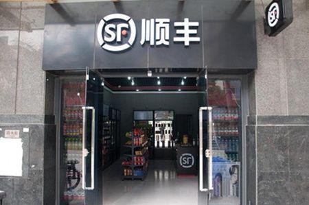 家庭麻辣香锅正经做法扫荡冰箱剩货