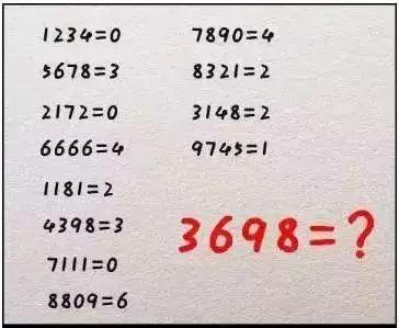 最烧脑的10智力题答案_这道题谁知道