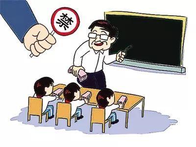 教育部明确义务教育阶段校外培训学科类和非学科类范围