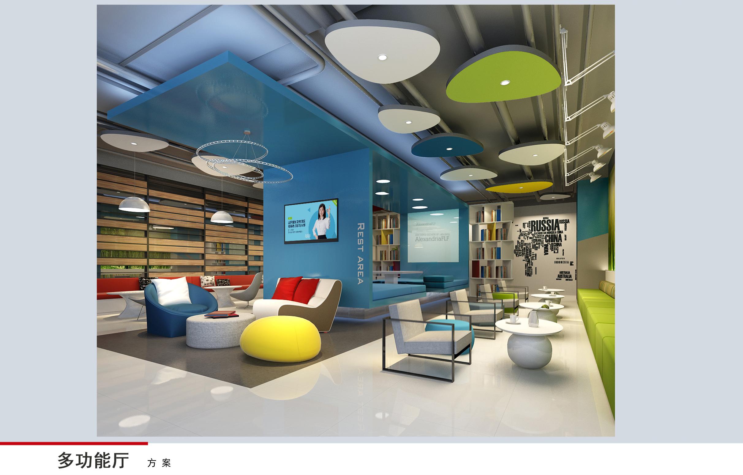 幼儿园设计案例分析,室内灯光的作用出字设计图片