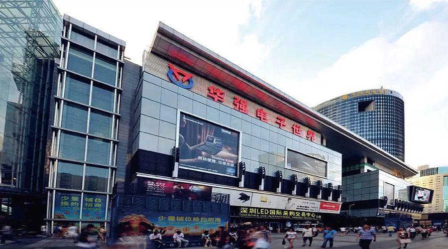 深圳市经济总量超越台湾_深圳市龙岗区台湾花园